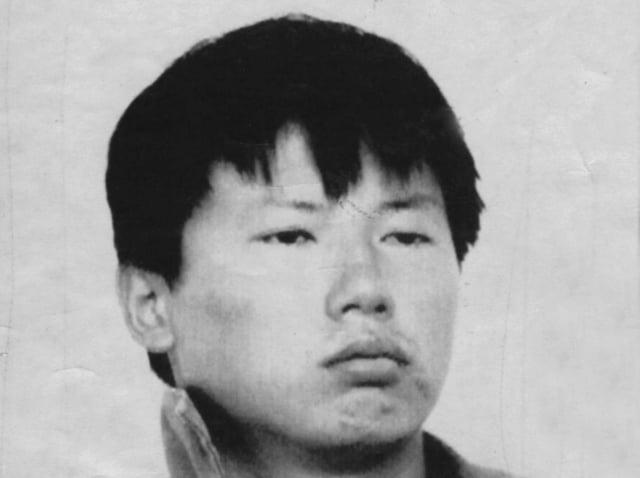 Charles Ng.