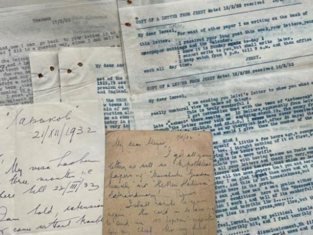 Jerry Berman's letters to his close friends Meyer and Sonia Fortes, Alison Marshall's grandparents.